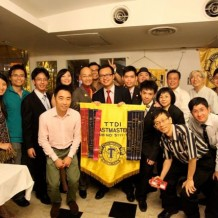 11th Annual Dinner + Installation Night